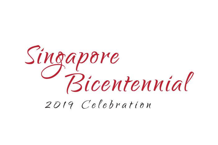 sg-bicentennial