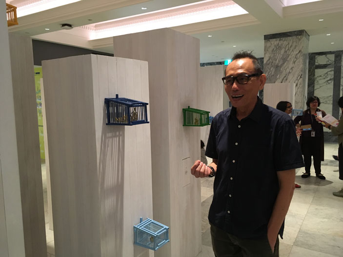 Vincent Leow, From Rochor To Kallang, Gallery Children's Biennale