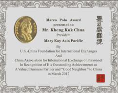 Marco Polo Award, K.K. Chua