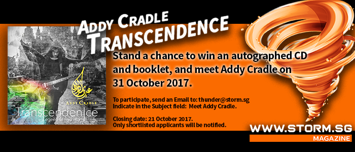 Addy Cradle Competition