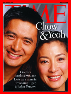 Chow Yuen Fatt and Michelle Yeoh photo by Russel Wong