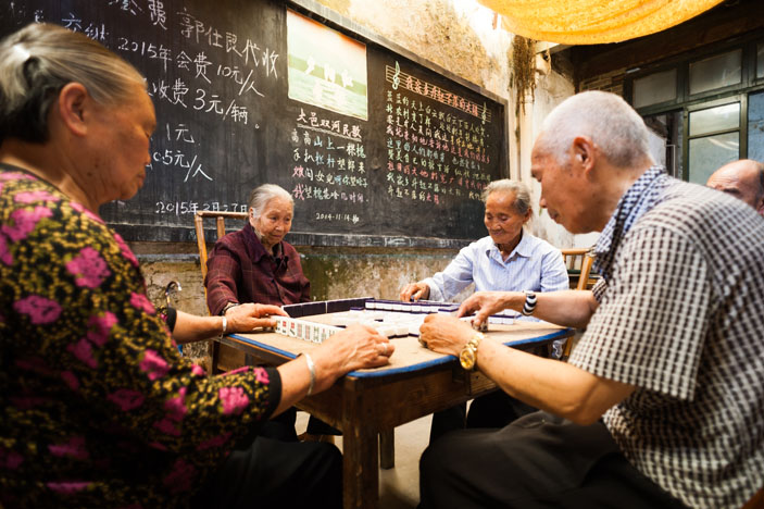 old-folks-in-china