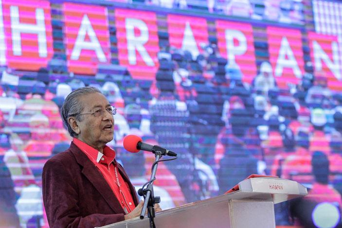 Tun Dr Mahathir Mohamad, GE 14 Malaysia