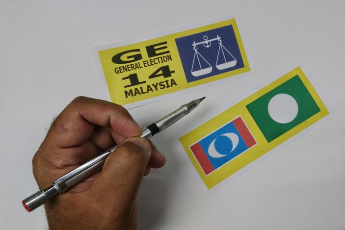 Malaysia GE 14