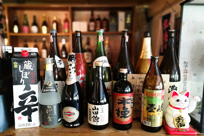 world sake day