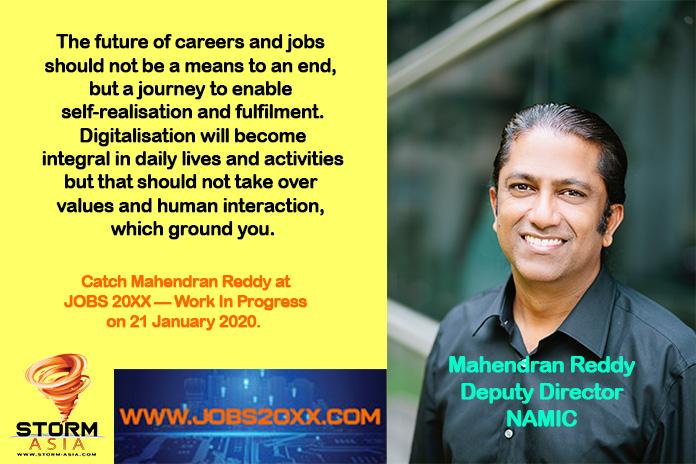 Mahendran Reddy, NAMIC