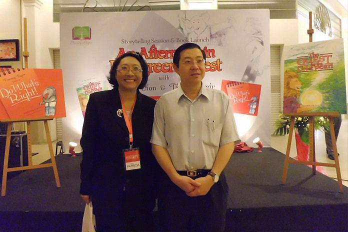patricia Chew and lim guan eng