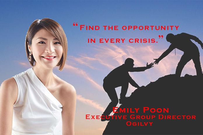 Emily Poon Ogilvy